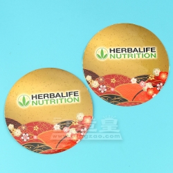 包裝貼紙(Label) Herbalife International of Hong Kong Ltd.