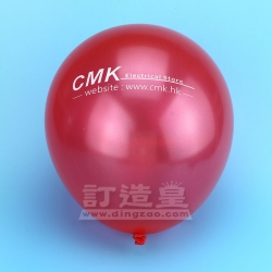 經濟珠光氣球 CMK Electrical Company Limited