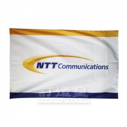 企業旗 NTT Communications